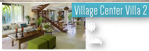 trancoso rentals in the villages